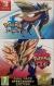 Pokémon Sword and Pokémon Shield Dual Pack Box Art