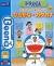 Doraemon Tanoshiku o-Keiko Hiragana Katakana Box Art