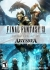 Final Fantasy XI: Ultimate Collection Abyssea Edition Box Art
