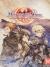 Mercenaries Wings: The False Phoenix - Special Edition Box Art