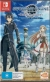 Sword Art Online: Hollow Realization - Deluxe Edition Box Art