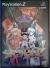Shinseiki Evangelion 2: Evangelions Box Art