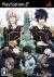Shin Hisui no Shizuku: Hiiro no Kakera 2 Box Art