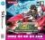 Yu-Gi-Oh! 5D's Stardust Accelerator: World Championship 2009 Box Art