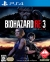 Biohazard RE:3 Box Art