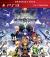 Kingdom Hearts II.5 HD Remix Box Art