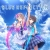 Blue Reflection Box Art