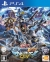 Mobile Suit Gundam: Extreme VS. MaxiBoost ON Box Art