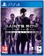 Saints Row The Third: Remastered Box Art