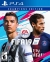 FIFA 19 - Champions Edition Box Art