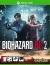 Biohazard RE: 2 Box Art