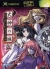 Shikigami No Shiro: Evolution (Pink Cover) Box Art