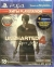 Uncharted 4: A Thief's End - PlayStation Hits [RU] Box Art