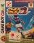World Soccer GB2 Box Art