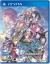 Legend of Heroes, The: Sora no Kiseki the 3rd Evolution Box Art