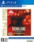 Biohazard VII: Resident Evil - Gold Edition - Best Price Box Art