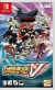 Super Robot Wars V Box Art