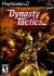 Dynasty Tactics 2 Box Art
