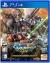 Mobile Suit Gundam Extreme vs. Maxiboost ON - Premium Sound Edition Box Art