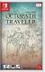Octopath Traveler Box Art