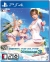 Dead or Alive Xtreme 3: Scarlet Box Art