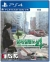 Disaster Report 4 Plus: Summer Memories Box Art