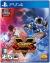 Street Fighter V - Champion Edition Box Art