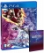 Under Night in Birth Exe:Late[cl-r] Box Art