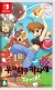 Umihara Kawase Fresh! Box Art