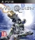 Vanquish [IT] Box Art