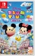 Disney Tsum Tsum Festival Box Art