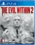 Evil Within 2, The Box Art