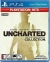 Uncharted: The Nathan Drake Collection - PlayStation Hits Box Art