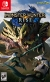 Monster Hunter Rise Box Art