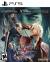 Devil May Cry V - Special Edition Box Art