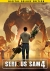 Serious Sam 4 - Deluxe Edition Box Art