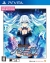 Chou Megami Shinkou Noire: Gekishin Black Heart - Compile Heart Selection Box Art