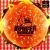 Burger Burger (SLPM-86853) Box Art