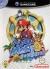 Super Mario Sunshine [DE] Box Art