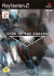 Zone of the Enders (No Metal Gear Solid Demo) [DE] Box Art