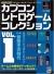 Capcom Retro Collection Vol. 1 Box Art