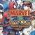 Marvel vs. Capcom: Clash of Super Heroes [DE][FR][NL] Box Art