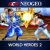 ACA NeoGeo: World Heroes 2 Box Art