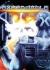 Millennium Soldier: Expendable Box Art