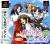 Kizuna to Iu Na no Pendant with ToyBox Stories - Best Version Box Art