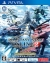 Phantasy Star Online 2: Episode 4 - Deluxe Package Box Art