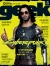 Walmart Gamecenter presents GEEK Magazine Issue No. 11 Box Art