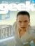 Walmart Gamecenter presents GEEK Magazine Issue No. 9 Box Art