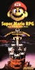 Super Mario RPG: Legend of the Seven Stars - Nintendo Power Poster Box Art
