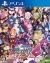 Makai Senki Disgaea 6 Box Art